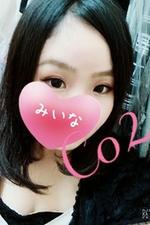 ときめきクラブ CO2【美依那】の詳細ページ