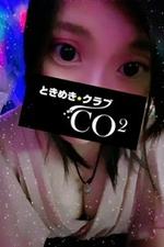 ときめきクラブ CO2【まこ -No.22-】の詳細ページ