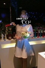 ときめきクラブ CO2【蘭 -らん No.23-】の詳細ページ