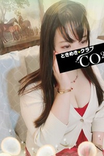 ときめきクラブ CO2【涼 -りょう No.21-】の詳細ページ