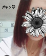岡山にあるセクキャバのナースコレクションに在籍のカレンのページへ