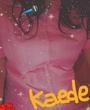 岡山にあるセクキャバのナースコレクションに在籍のカエデのページへ