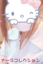 ナースコレクション【アイナ】の詳細ページ