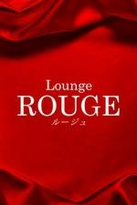 Lounge ルージュ【chie】の詳細ページ