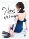 Dress & Apple  - ドレス アンド アップル - なるのページへ