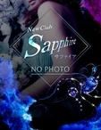 広島県 福山・三原のキャバクラのclub Sapphire -サファイア-に在籍のゆうな