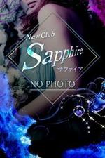 club Sapphire -サファイア-【ゆな】の詳細ページ