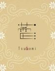 岡山県 岡山市のラウンジ・クラブ・スナックの蕾 〜つぼみ〜に在籍の楓