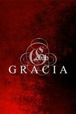 GRACIA -グラシア-【ゆり】の詳細ページ