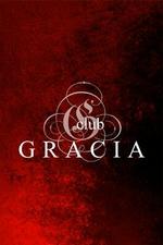 GRACIA -グラシア-【めぐ】の詳細ページ