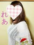 広島県 福山・三原のの会い愛傘. comに在籍のれあ