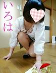 広島県 福山・三原のの会い愛傘. comに在籍のいろは