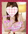 福山・尾道・三原にあるデリヘルの会い愛傘. comに在籍のほたるのページへ