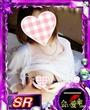 福山・三原にあるデリヘルの会い愛傘. comに在籍のしょうこのページへ