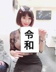 広島県 福山・三原のキャバクラの楼蘭-ローラン-に在籍の涼