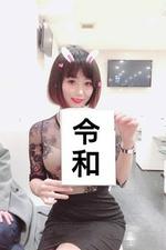 楼蘭-ローラン-【涼】の詳細ページ