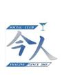岡山にあるキャバクラのSocial Club 今人 〜イマジン〜に在籍のともみのページへ