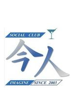 Social Club 今人 〜イマジン〜【あいな】の詳細ページ