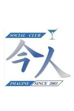 Social Club 今人 〜イマジン〜【ゆりな】の詳細ページ