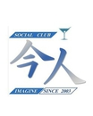 岡山・倉敷・水島キャバクラ Social Club 今人 〜イマジン〜 まなか