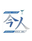 岡山県 岡山市のキャバクラのSocial Club 今人 〜イマジン〜に在籍のかこ
