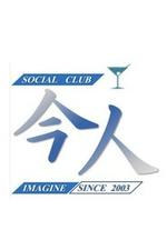 Social Club 今人 〜イマジン〜【かんな】の詳細ページ