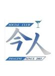 Social Club 今人 〜イマジン〜 ゆりのページへ