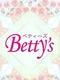 Betty's ベティーズ しほのページへ