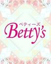 福山・三原ラウンジ・クラブ・スナック Betty's ベティーズ えみ