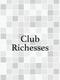 club Richesses 〜リシェス〜 れいなのページへ