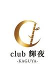 club 輝夜 -KAGUYA- 花のページへ