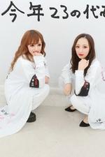 SPICY GIRL-スパイシーガール-【れお】の詳細ページ