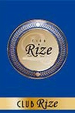 Rize【冴紅】の詳細ページ