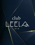 広島県 福山・三原のキャバクラのclub Leela-リーラ-に在籍のさつき