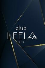 club Leela-リーラ-【ユウ】の詳細ページ
