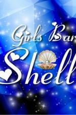 Girls Bar Shell -シェル-【みお】の詳細ページ