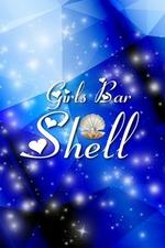 Girls Bar Shell -シェル-【さき】の詳細ページ