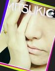 岡山県 岡山市のセクキャバの和遊 夜桜 〜よざくら〜に在籍のみつき(夜の部)