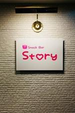 Story-ストーリー-【体験】の詳細ページ