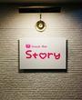 福山・三原にあるラウンジ・クラブ・スナックのStory-ストーリー-に在籍の体験のページへ