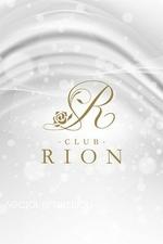 Club RION -リオン-【ゆう】の詳細ページ