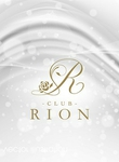 Club RION -リオン- さくらのページへ