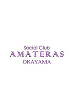 Social Club AMATERAS 〜アマテラス〜【シェリー】の詳細ページ
