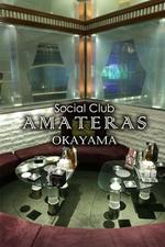 Social Club AMATERAS 〜アマテラス〜【黒服 K】の詳細ページ
