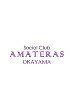 Social Club AMATERAS 〜アマテラス〜【ゆい】の詳細ページ