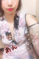 花魁 〜おいらん〜【本日2日目✨体験あんちゃん】の詳細ページ