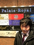 Palais-Royal パレ・ロワイヤル 乱 流星のページへ