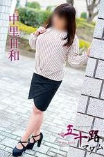 五十路マダム愛されたい熟女たち 福山店 (カサブランカグループ)【中里日和】の詳細ページ