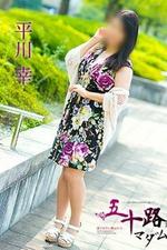 五十路マダム愛されたい熟女たち 福山店 (カサブランカグループ)【平川幸】の詳細ページ