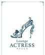 福山・三原にあるラウンジ・スナックのLounge ACTRESS -アクトレス-に在籍のゆりあのページへ